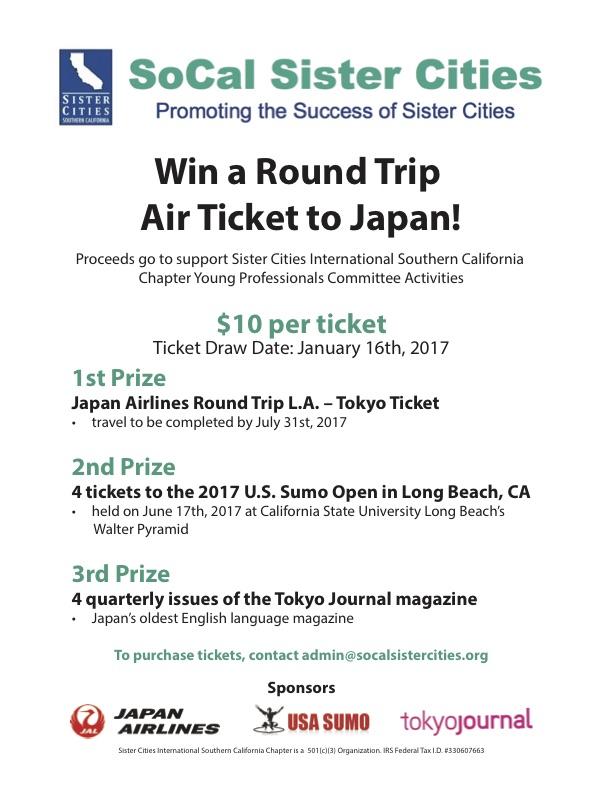 japanraffle-flyer4